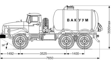 Вакуум МВ 5557