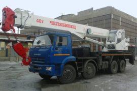 Кран Челябинец 40 6540